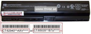 How to find hp laptop battery part number
